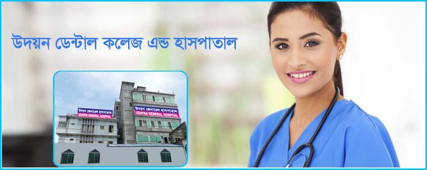 Hospital Title Pic
